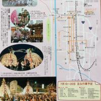 平成二十八年秩父川瀬祭