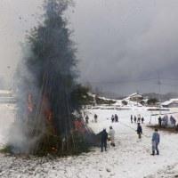 こんな雪の日でも、とんど祭りは始まりました。