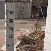 岐阜おじ散歩  その3