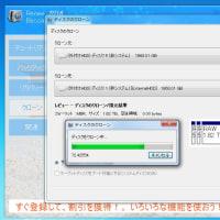 【評価・レビュー】QNAPのTS112のHDDが認識しない①