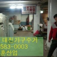 クォン・サンウのサインも受けたかった...😣 『推理の女王』セット場大田ヨンフン産業が回収完了!