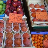 柿はイタリア語でも KAKI  なんですな