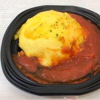 ふんわり玉子のトマトソースオムライスを頂きました。 at セブンイレブン 横浜クロスゲート店