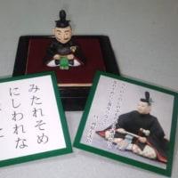 【京都】 『源氏物語』の六条院を思いながら源融の河原院跡を歩いてきました♪