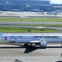2017.5 羽田空港 #3 ~ ドラえもんジェット/日本航空 ~