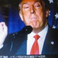 トランプ次期大統領の仕草