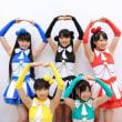 2020 Olympics Tokyo !!!