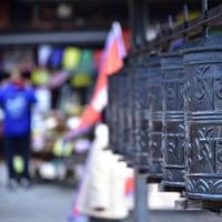 Asian Old Bazaar