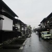 【第5話 岐阜県】高山~飛騨古川