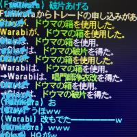 唱門師浄衣(しょうもんじじょうえ/Shomonjijoe)