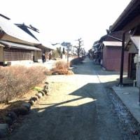 海野宿 街歩き