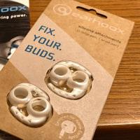 Earhoox 2.0