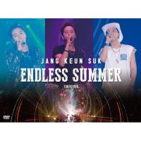 JANG KEUN SUK ENDLESS SUMMER 2016 DVD