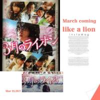 映画「3月のライオン」前編【ネタバレあるかも】