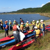 川の学習 カヌーに乗って地域の川を見てみよう!