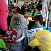 4月15日 ジュゴンでトレイン!inOsaka 出発進行~!