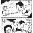 スイカ割り  / 毎日新聞