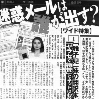 雅子さんの実妹の翻訳本の復習ニダ♪