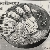 【kindle半額セール】 今だけ! 漫画紹介2選