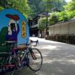 今日は やっぱりロードバイク日和 ~ピナレロで 初夏の大原へ 抹茶ソフトがおいしかった~