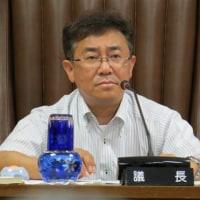 平成29年熱海市議会6月定例会第3日目。