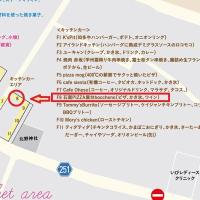 揖斐川ワンダーピクニック★ 5/21 !!