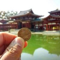 10円玉の建物