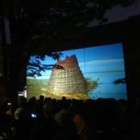 ブリューゲル「バベルの塔」展(東京都台東区上野 東京都美術館)