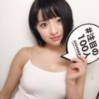 その14:佐藤七海、岡部麟「AKB48総選挙ガイドブック」注目の100人紹介オフショット