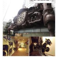 散策 「東京南東部-218」 旧新橋停車場界隈