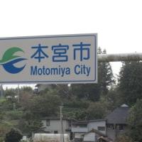 福島県本宮市:JCC#0720:ZA-0419
