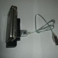 古い携帯電話が充電できなくなった
