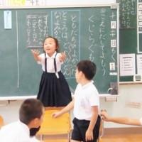 10月20日(木)「天までとどけ!1・2・3~!」