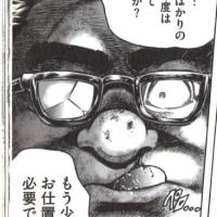 リアル「パッチギ」 ~当会会長・八木康洋、しばき隊に頭突きを食らわされる