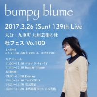 bumpy blume Live Information 139♪