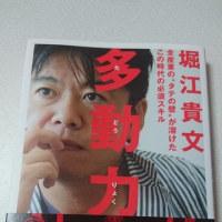 読みました。