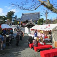 鎌倉江の島 七福神 ーー本覚寺ーー