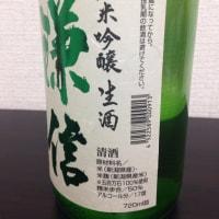 ★謙信 純米吟醸 生酒 を試してみた!