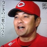 2016/10/14 アジ釣り