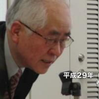 細谷清氏の「慰安婦問題最前線」講演会に出席した【女王様宣戦布告=静かなる戦争である】