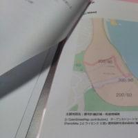 中野町内会津波対策協議会臨時会議。