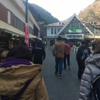 高尾山初詣&新年会