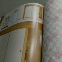 織物襖紙「しんせん 第28集」発売