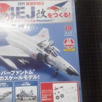 アシェット ファントムF-4J 14号