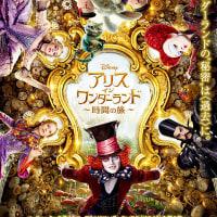 2016年7月に観たい映画 覚書