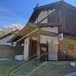 プーさん 長野県諏訪郡 下諏訪温泉 鉄鉱泉本館に行ったんだよおおう 最終章