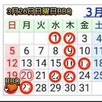 🆕3月定休日とイベント告示!BBQ大会受付開始締め切り3月24日