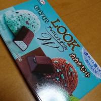 夏の新商品(^^♪