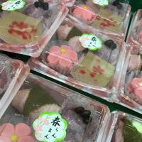 春彼岸用上生菓子『花づつみ』の完成です…