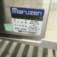 マルゼンRGC-096Bー2014年